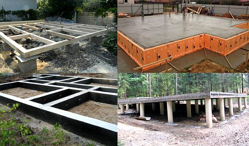 стройматериалы для возведения фундамента дома
